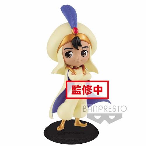 Figura Aladdin Estilo Principe Ver. A 14cm