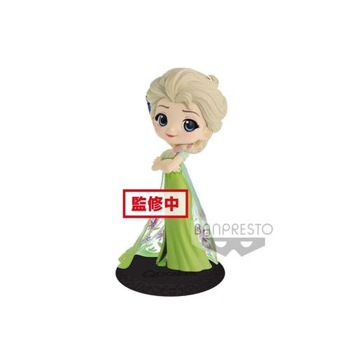 Figura Elsa Sorpresa Ver. B 14cm