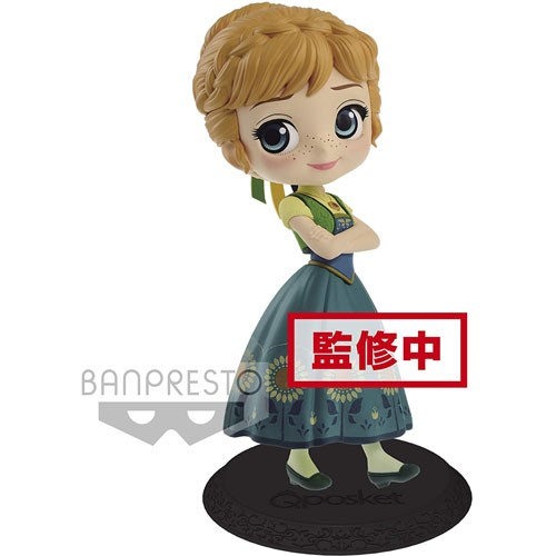 Figura Anna Surprise Ver. A 14cm