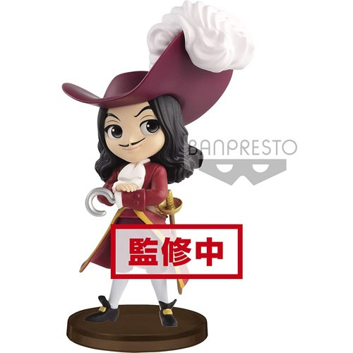Figura Capitán Hook 7cm